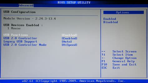 disabilitare porte usb thunder hack how to disable usb from bios