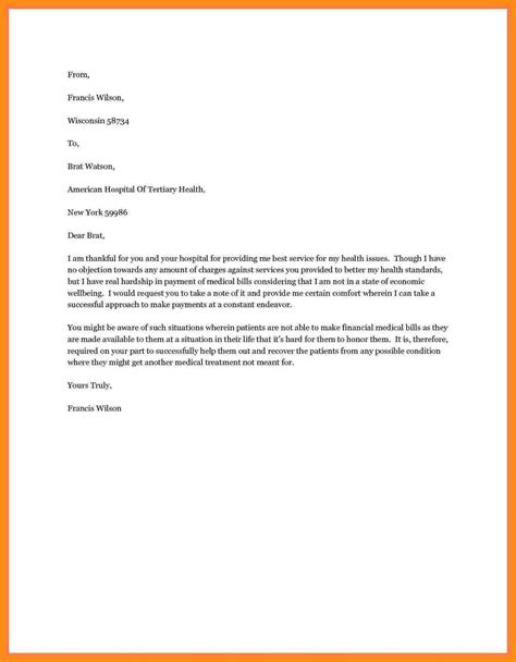 Financial Request Letter Template 12 Sle Of Request For Financial Assistance Azzurra Castle Grenada