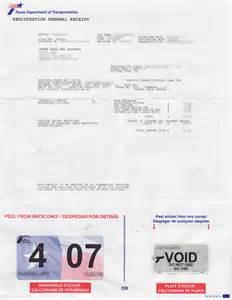 Registration Receipt Template Vehicle Registration Renewal Related Keywords
