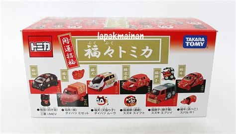 new year lucky box jual tomica 2014 happy new year lucky box set of 6 cars