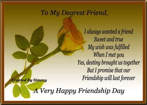 friend message friendship day wish free happy friendship day ecards