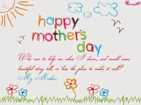 special happy mothers day thank you quotes images happy mothers day quotes images