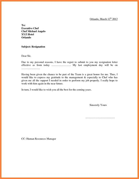 11 best resignation letter for personal reasons