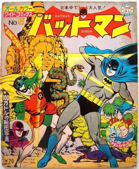 Boneka Robin Batman Classic Vintage Version Original No Tag dc comics colors and vintage on