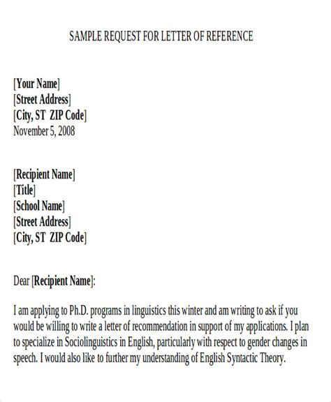Recommendation Letter Email Request 9 Sle Recommendation Request Letter Free Sle Exle Format