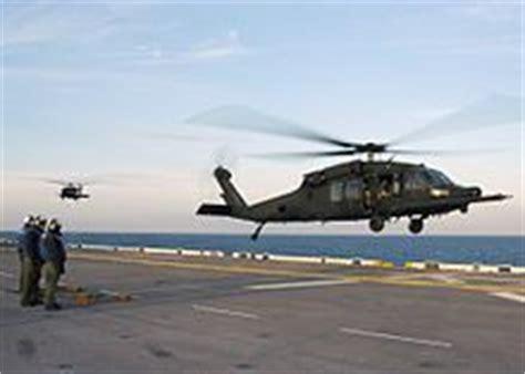 """attack hawk"" mh 60l dap 160th soar | stuff i've done"