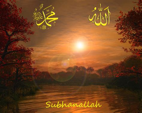 Indahnya Gan Gambar Foto wallpaper islami gambar islami gambar nuansa islam gambar