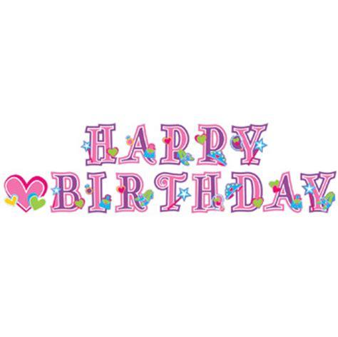 printable happy birthday banner princess 9 best images of free printable color birthday banner