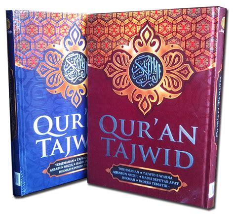 Al Quran Tajwid Al Mumit al quran pelangi tajwid al azhim a4 jual quran murah