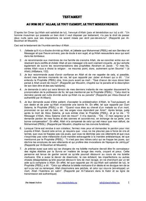 consent letter format llp authorization letter visa application consent letter