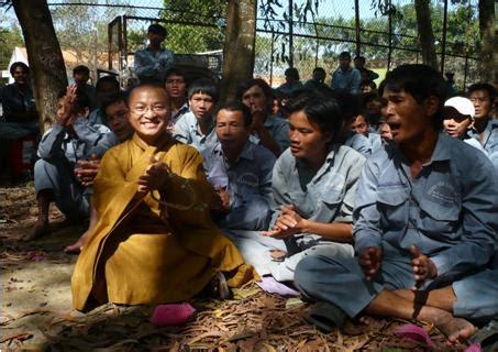 At Ta Mba by Tuong Chuyen Di Tu Thien Dau Tien Giac Minh Duyen