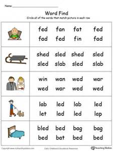 picture word find ed words in color myteachingstation com