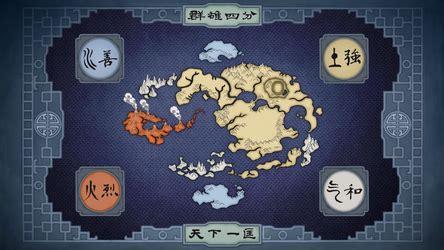 nations avatar wiki fandom powered  wikia