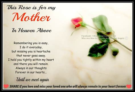 memory  mother quotes quotesgram