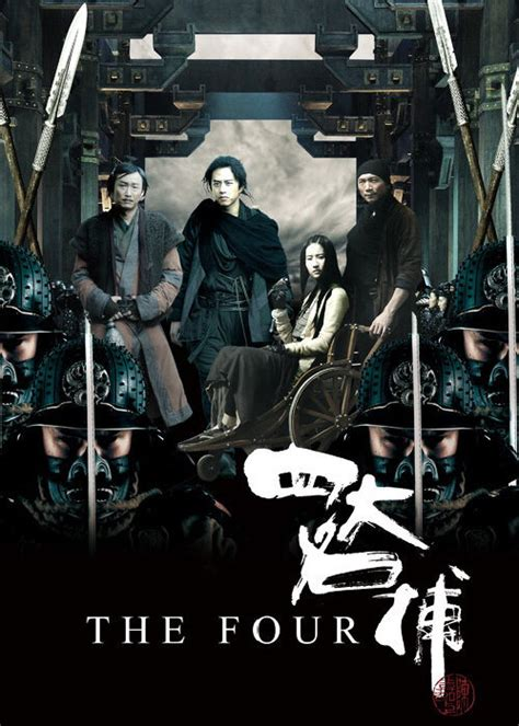 the four 2012 a k china hong