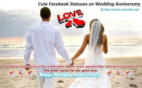 Wedding Anniversary Updates For by Status Update On Wedding Anniversary By