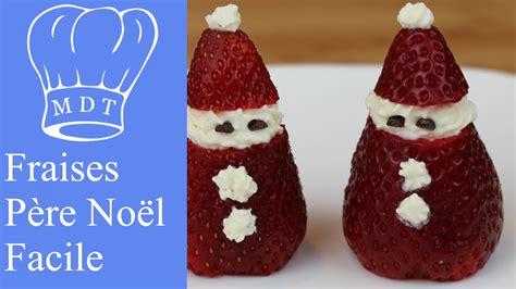 Dessert De Noel Facile by Facile Et D 233 Licieux Dessert Pour No 235 L