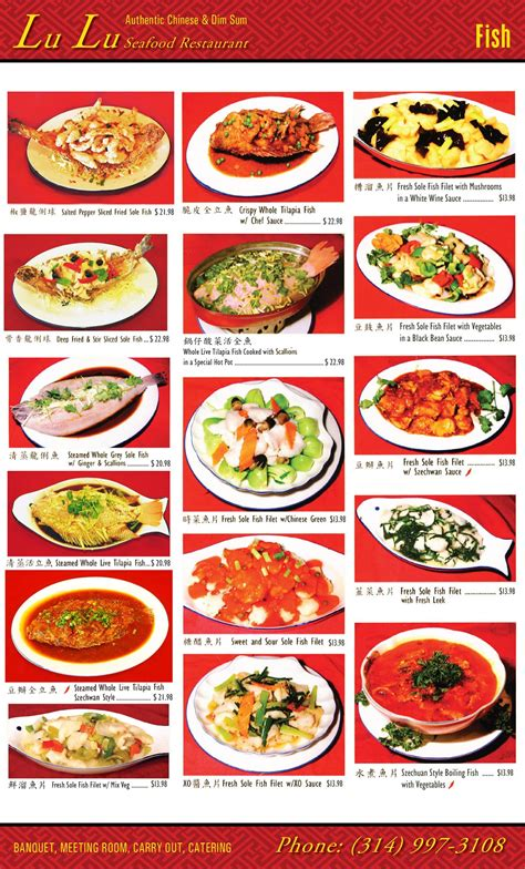seafood dinner menu fish dinner all about fish