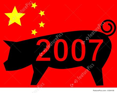 2007 Year Of The New by Year Of The Pig 2007 Stock Illustration I1204158