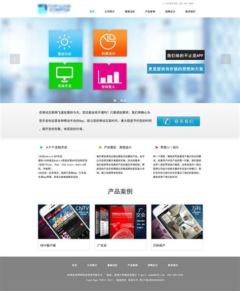 home improvement web design psd web elements قالب psd موقع ويب التطبيق المخصص المتقدمة تص psd مجانية