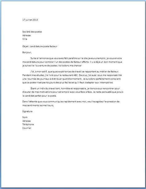 lettre de motivation mise en rayon sansebastian website