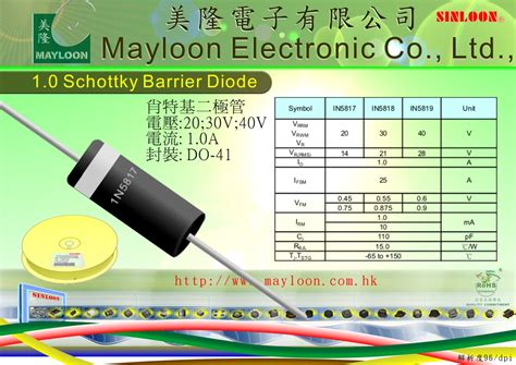 in5819 diode in5819 diode 28 images 1000pcs in5819 schottky diode 1a 40v electronics 300pcs 8 types