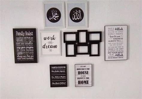 Hiasan Dinding Poster Minimalis Kaligrafi Arab Islami 79 70x70cm 29 ide hiasan dinding kamar dan ruang tamu islami terbaru kreatif 2018 dekor rumah