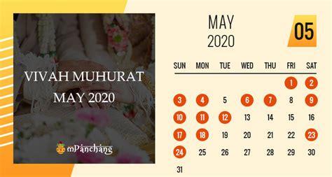 marriage muhurat calendar  shubh vivah lagan