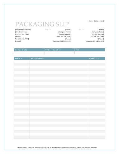 Packing Slip Template Cyberuse Packaging Slip Template