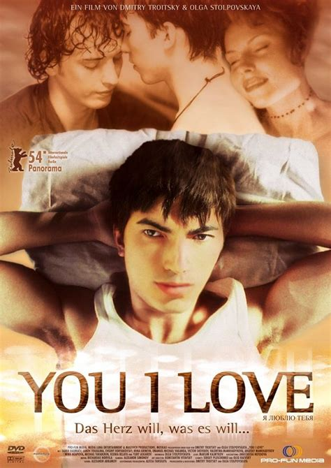love themes movies you i love http gay themed films com queer movie