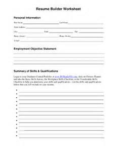 fill in the blank resume worksheet fill