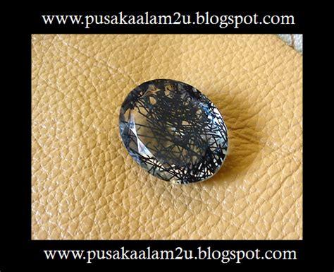 Batu Cincin Jarum Hitam pusaka alam ghaib dan mistik batu jarum hitam sold