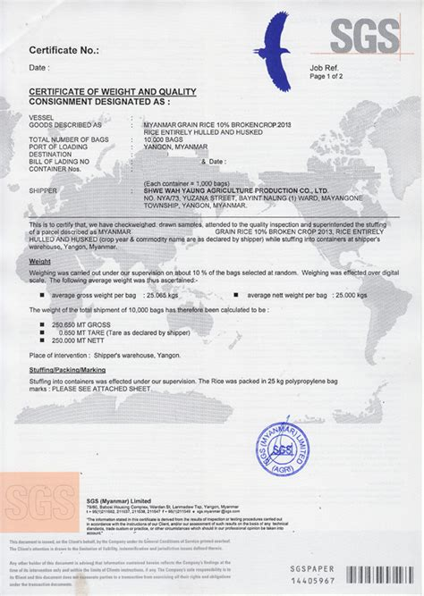 certificate of quality and quantity template search results for image of certificate of origin