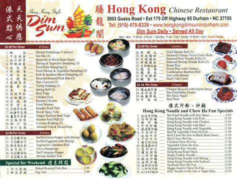 hong kong house menu menu hong kong chef chinese lobster house