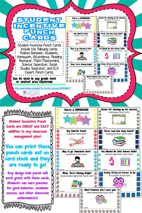 Student Punch Card Template Behavior by Student Rewards Punch Cards Back To School Ideas
