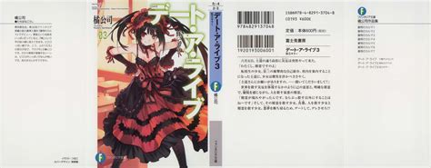 anime date a live kiss the gallery for gt date a live yoshino kiss