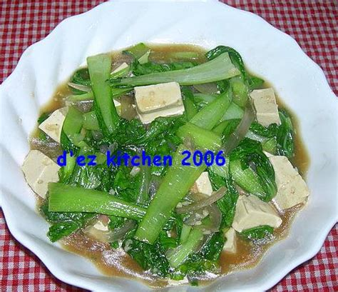 Minyak Wijen 1 Kg edisi oktober 2006 cah tahu dengan bokchoy