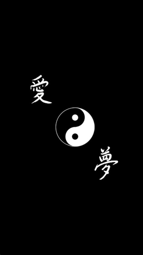 yin yang iphone 6 wallpaper dark yin yang wallpaper for iphone 6