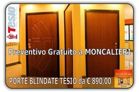 porte moncalieri porte blindate confronta prezzi moncalieri