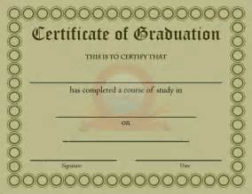 Primary School Graduation Certificates For Leavers » Ideas Home Design