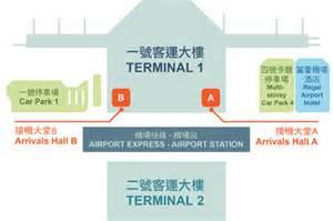 Hong Kong International Airport Floor Plan by Hong Kong International Airport