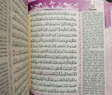 Alquran Marwah Cantik Mushaf Halimah al quran wanita marwah a6 jual quran murah