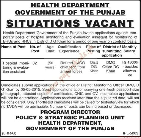 rajasthan medical department jobs 2015 government jobs government of punjab health department jobs dawn jobs