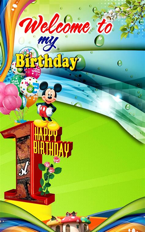 Birthday Banner Design Photoshop Template For Free Naveengfx Birthday Banner Template Photoshop