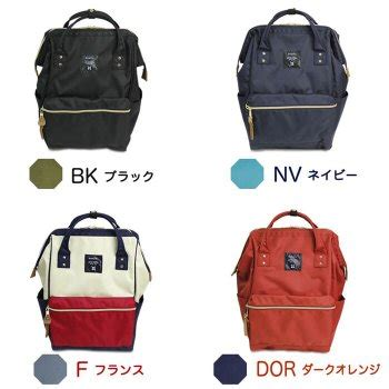 Tas Anello Di Bandung jual anello gold bracket backpack di lapak corp publicshoes812