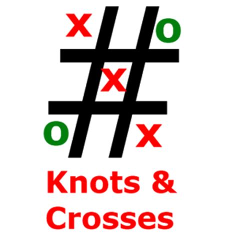 knots and crosses clipart best clipart best