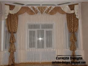 Contemporary american curtain design bedroom curtain design brown