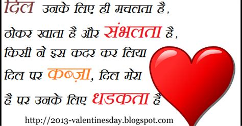 love sms in hindi messages english in urdu in marathi images bangla wallpapers in tamil