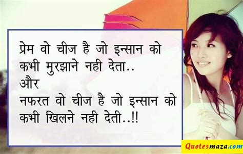 stylish girls pics with quotes in hindi cute love quotes and sayings for girls in hindi www