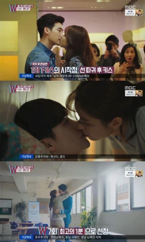 film korea adegan ciuman terbaik lee jong suk dan han hyo joo memilih 3 adegan ciuman